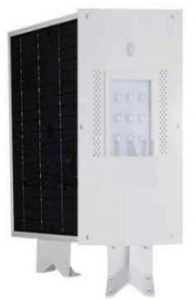 Lampu all in one solar light GC-108