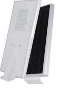 Lampu All In One Solar Light GC-220Per25