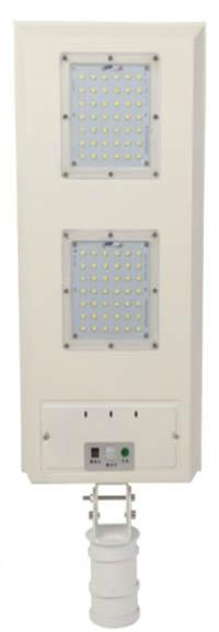 Beli Lampu tenaga surya murah berkualitas untuk taman GC-LDSEN-40W