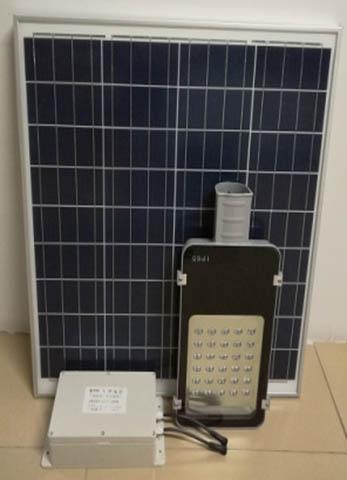 Distributor Lampu Tenaga surya di surabaya jawa timur GC-LD01-30W