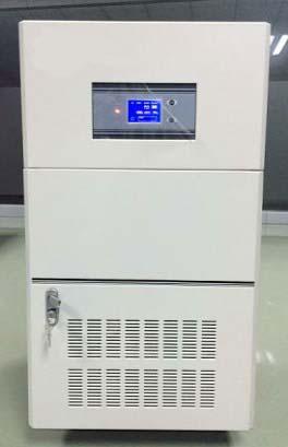 Inverter 3000 watt PLTS
